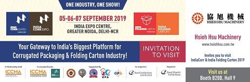 2019年印度國際瓦楞展(ICCMA)